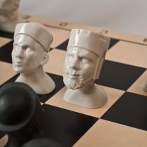 """Schachspiel """"MORGENLAND"""""""